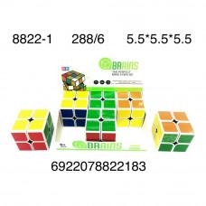 8822-1 Кубик рубика 2х2 6 шт в блоке, 288 шт в кор.