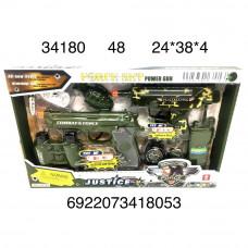 34180 Набор военного 48 шт в кор.