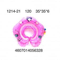 1214-21 Надувной Круг  для малышей 120 шт в кор.