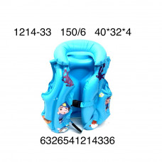 1214-33 Надувной жилет 6 шт в блоке, 150 шт в кор.