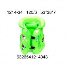 1214-34 Надувной жилет 6 шт в блоке, 120 шт в кор.
