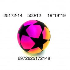 25172-14 Мяч резиновый 12 шт в блоке, 500 шт в кор.
