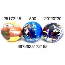 25172-15 Мяч мультяшка 500 шт в кор.