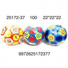 25172-37 Мяч футбол 100 шт в кор.