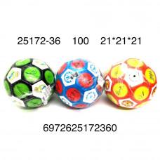 25172-36 Мяч футбол 100 шт в кор.