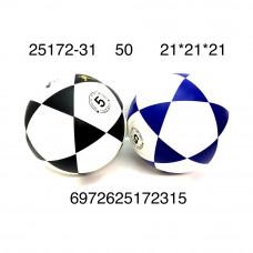 25172-31 Мяч футбол 50 шт в кор.