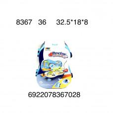 8367 Набор доктора 36 шт в кор.