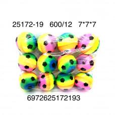 25172-19 Мячики 12 шт в блоке, 600 шт в кор.