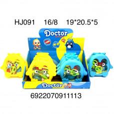 HJ091 Набор доктора 8 шт в блоке, 128 шт в кор.