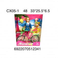 CX05-1 Кукла с ребенком и велосипедом 48 шт в кор.