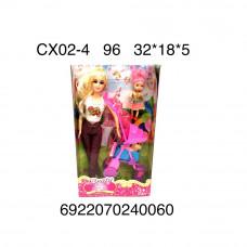 CX02-4 Кукла с ребенком и коляской 96 шт в кор.