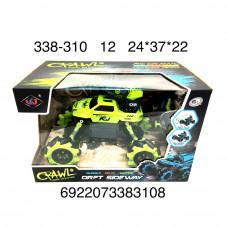 338-310 Машинка на радиоуправлении на катках 12 шт в кор.