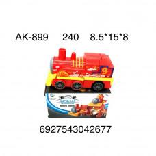 AK-899 Паровозик трансформер на батарейках свет звук 240 шт в кор.