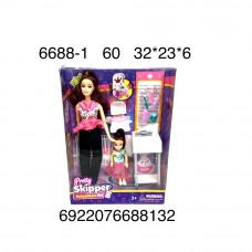 6688-1 Кукла с ребенком и аксессуарами 60 шт в кор.