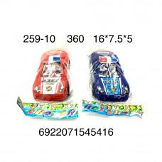 259-10 Машинка пластик в пакете 360 шт в кор.