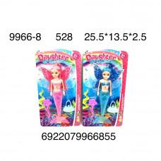 9966-8 Кукла Русалка с крыльями 528 шт в кор.