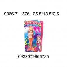 9966-7 Кукла Русалка 2 шт в наборе 576 шт в кор.