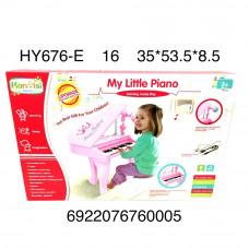 HY676-E Пианино для детей с USB/MP3 16 шт в кор.