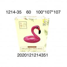 Надувной круг Фламинго, 60 шт. в кор. 1214-35