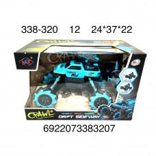 Машина на Р/У, 12 шт. в кор. 338-320
