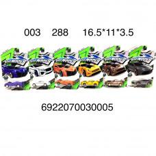 Машинки на блистере, 288 шт. в кор. 003