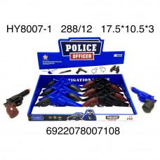 Пистолет 12 шт. в блоке, 288 шт. в кор. HY8007-1