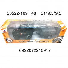 Машина с прицепом, 48 шт. в кор. 53522-109