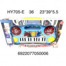 Музыкальная пианино Холод, 36 шт. в кор. HY705-E