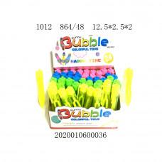 Мыльные пузыри Баббл 48 шт. в блоке, 864 шт. в кор. 1012