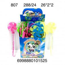 807 Мыльные пузыри Вентилятор 24 шт. в блоке, 288 шт. в кор.