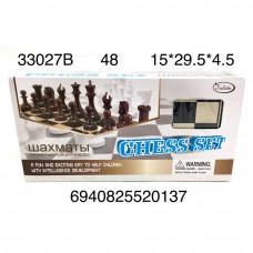 33027B Набор 3 в 1 (нарды, шахматы, шашки), 48 шт. в кор.