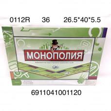 0112R Настольная игра Монополия, 36 шт. в кор.