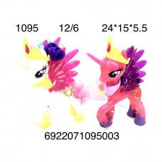 1095 Пони (свет, муз.) 6 шт. в блоке, 12 шт. в кор.