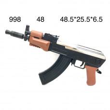998 Автомат, 48 шт. в кор.