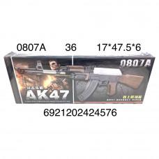 0807A Автомат с пульками AK47, 36 шт в кор.