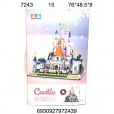 7243 Конструктор Замок 1816 дет., 15 шт. в кор.