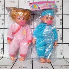 Куклы пупсы, мягкотелые с соской в асс