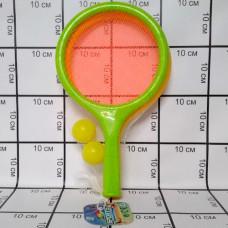 Набор для тенниса пластиковый