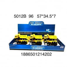 Модели грузовых машин 12  шт.  в блоке, 96 шт. в кор. 5012B