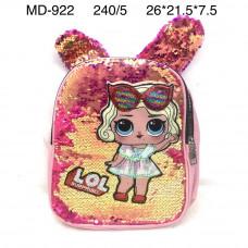 MD-922 Рюкзак Кукла в шаре 5 шт. в блоке, 240 шт в кор.