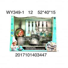 Набор Посуды, 12 шт. в кор. WY349-1
