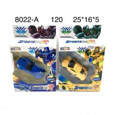 Машинка трансформер 8022-A (120)