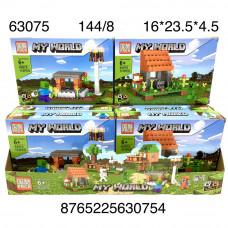 63075 Конструктор Герои из кубиков 8 шт. в блоке, 18 блока. в кор.
