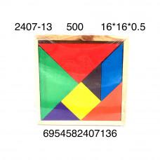 2407-13 Логика-игрушка Фигуры (дерево), 500 шт. в кор.