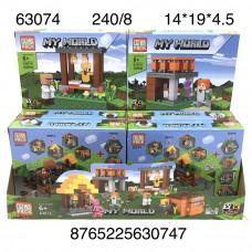 63074 Конструктор Герои из кубиков 8 шт. в блоке, 30 блока  в кор.