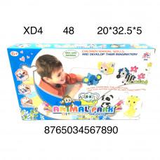 XD4  Конструктор Мозаики парк животных 48 шт в кор.