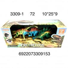 3309-1 Динозавры набор в коробке 72 шт в кор.