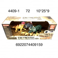 4409-1 Динозавры набор в коробке 72 шт в кор.
