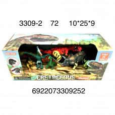 3309-2 Динозавры набор в коробке 72 шт в кор.