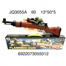 JQ3055A Оружие (свет, звук), 60 шт. в кор.